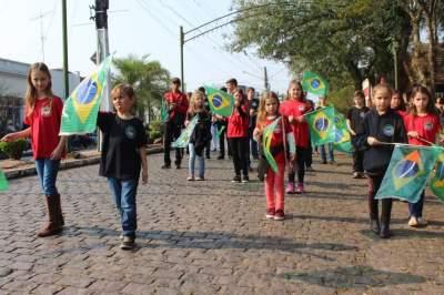 Escola Estadual Francisco Hübner Filho