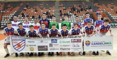 Sub 17 do Atlético empata com o Veranópolis e perde para a ACBF