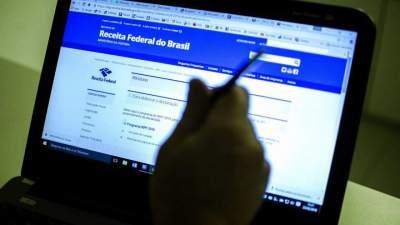 Contribuintes já podem baixar programa para preencher e entregar a declaração do IR 2021