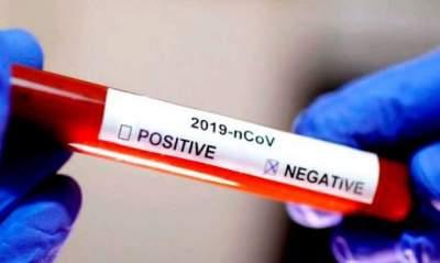 Mais dois casos suspeitos tiveram testes negativos para o coronavírus