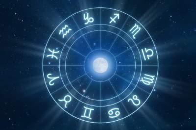 Confira o horóscopo para o dia 9 de maio